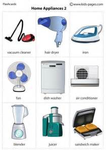 Home Appliance Worksheet