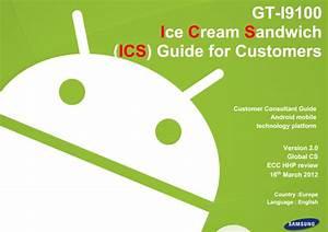 Samsung Galaxy S2 Ice Cream Sandwich User Guide Released