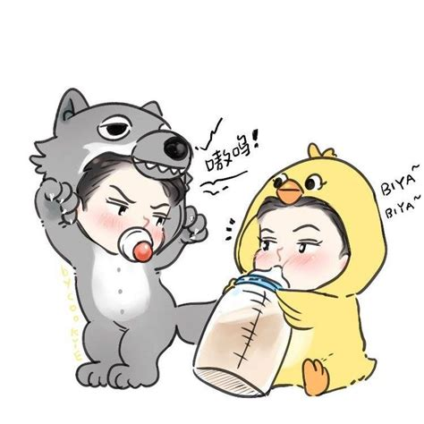 exo chibi sticker by 5g 5g 227 best images about gt exo fanart