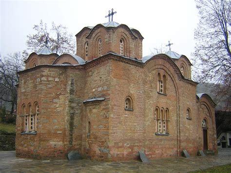 Church of St. Panteleimon (Gorno Nerezi) - Wikipedia