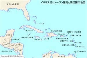 ヴァージン諸島:イギリス領ヴァージン諸島と周辺国の地図 - 旅行のとも、ZenTech