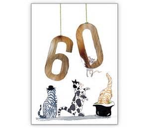 geburtstagskarte zum 60 geburtstag grusskarten onlineshop 1agrusskarten de - Sprüche Zum 60