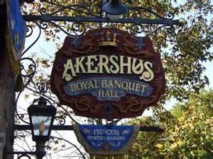 Disney World Akershus Royal Banquet Hall