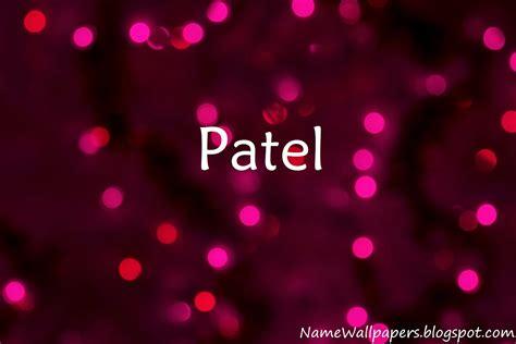 patel  wallpaper gallery