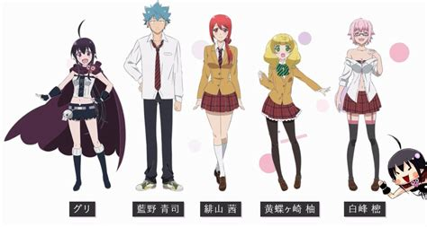 Anime Kiss Death Note Renai Boukun Dopo Il Death Note Ad Aprile Arriva Il Kiss