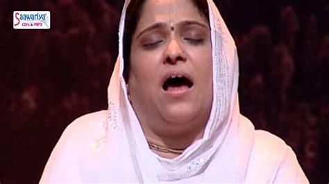 Maiya O Ganga Maiya  Free Bhajans  Download Mp3 Bhajans
