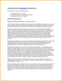 9 scholarship letter sle quote templates