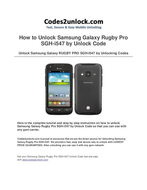 unlock phone codes how to unlock samsung galaxy rugby pro sgh i547 by unlock code