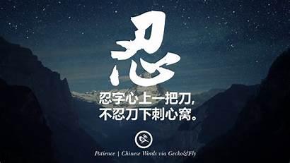 Chinese Japanese Words Aesthetic Word Kanji Symbols