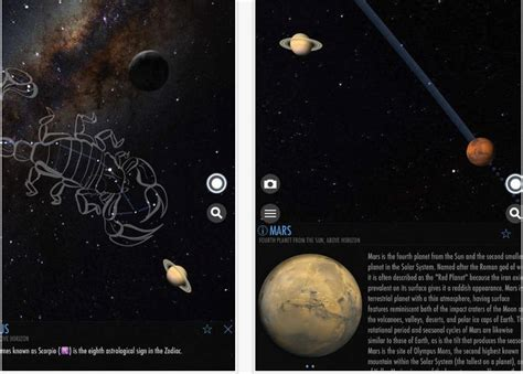 skyview for android 4 terrific apps for the sky and