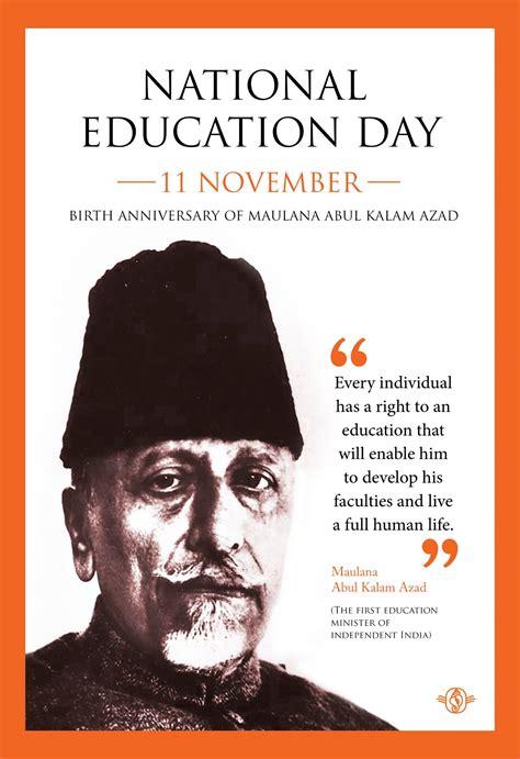 national education day  november poster