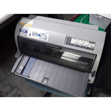 This flexible and compact printer can easily handle cut sheets, continuous paper, labels, envelopes and cards. 點陣印表機 LQ-690C 二手的價格推薦 - 2020年11月| 比價比個夠BigGo