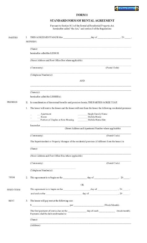 printable residential  house lease agreement