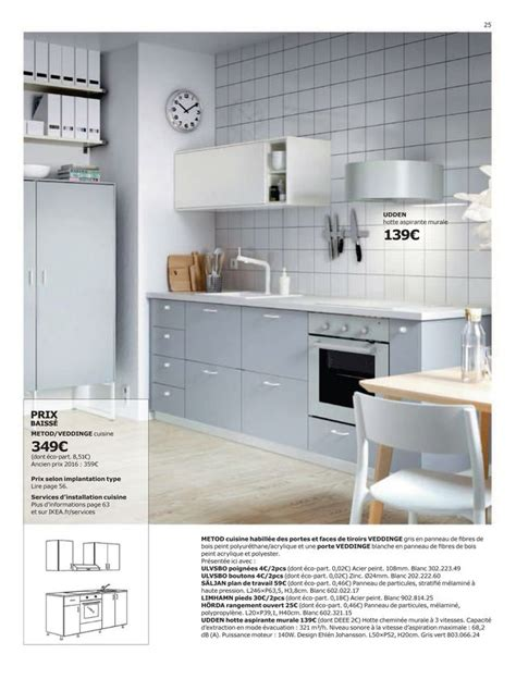 ikea cuisine method cuisine method ikea image for armoire ikea media
