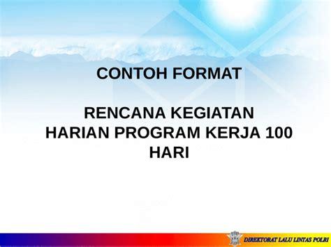 contoh format rencana kegiatan harian program kerja  hari