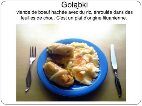 la cuisine polonaise la cuisine polonaise