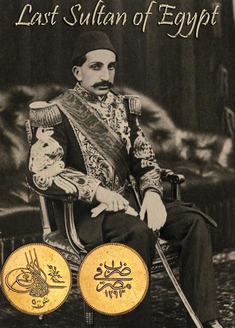 ottoman empire last sultan last sultan of misir in sultani ottoman empire