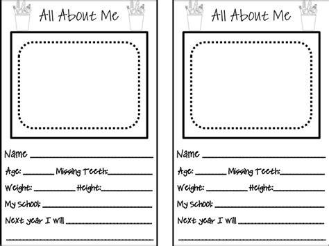 memory book templates grade fanatics grade memory book give away