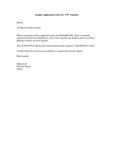 cover letter  job application email sample