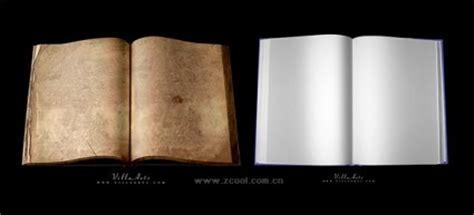 Libros Antiguos Y Nuevos De Capas Psdmiscpsd Gratis