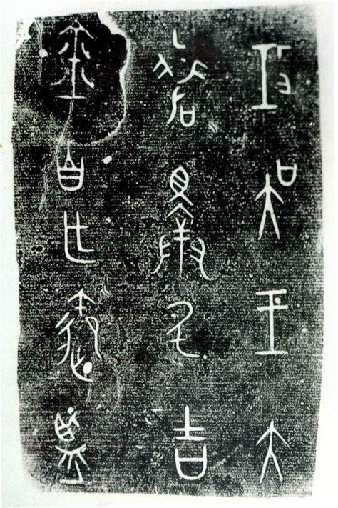 si鑒e wu wang fuchai jian 吳王夫差鑒 bronzes chinois antiques