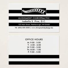 chiropractic business card designs images