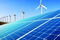 I. возобновляемая энергетика 5. энергия биомассы