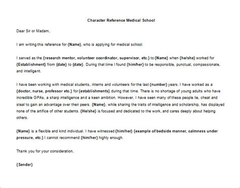character letter  recommendation   word excel