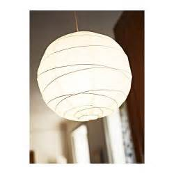 ikea regolit pendant l shade only white rice paper ebay
