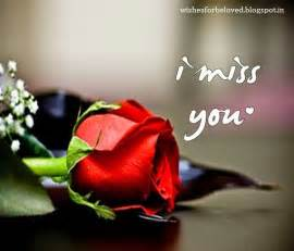 Sweet I Miss You SMS