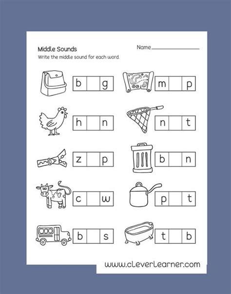 middle sounds reading worksheets  children letter