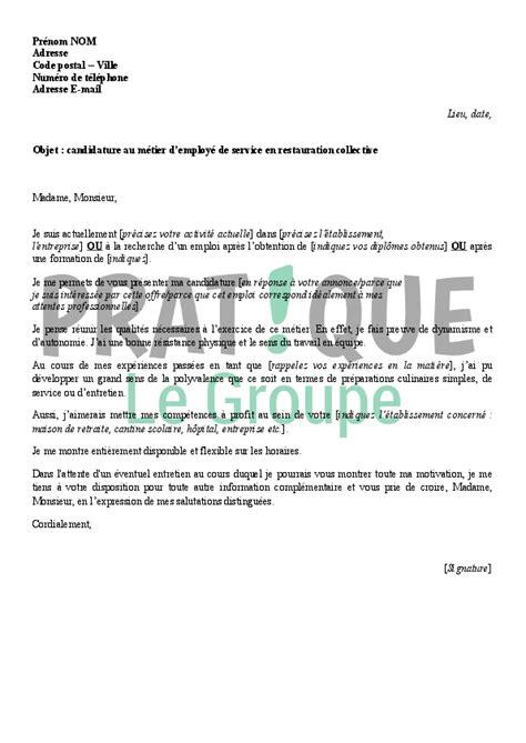 cuisine collective recrutement lettre de motivation pour un poste d 39 employé de service en