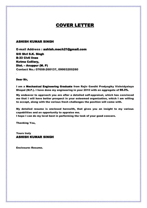 graduate electrical engineer cover letter sample