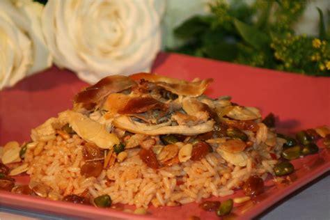 cuisine arabie saoudite al kabsa recette traditionnelle arabe 196 flavors