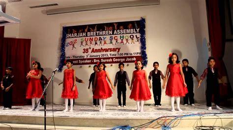 choreography    cross chords chordify