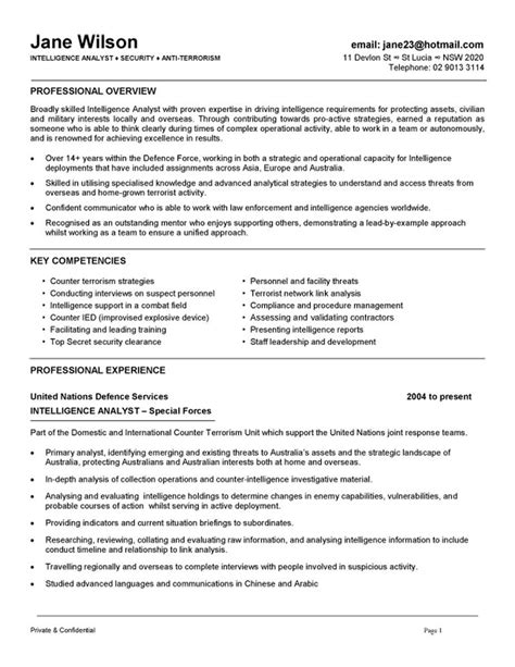 federal government sle cover letter federal government resume exle http www