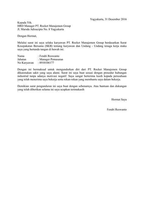 contoh surat pengunduran diri atau surat resign
