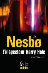 L'inspecteu... Inspecteur Harry Quotes