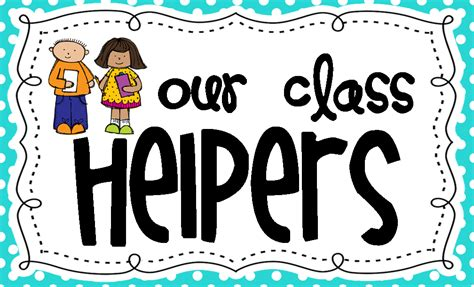 free classroom helpers cliparts free clip 663 | 1205532