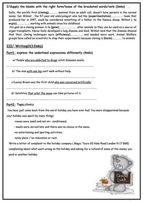 comprehensive test 3rd form tunisian students worksheet