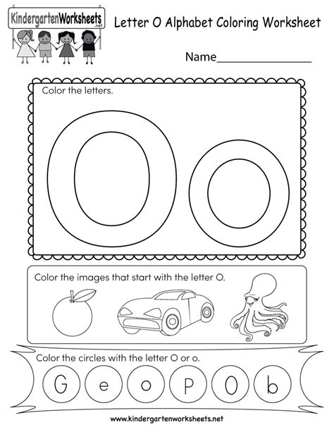 letter o worksheet new calendar template site