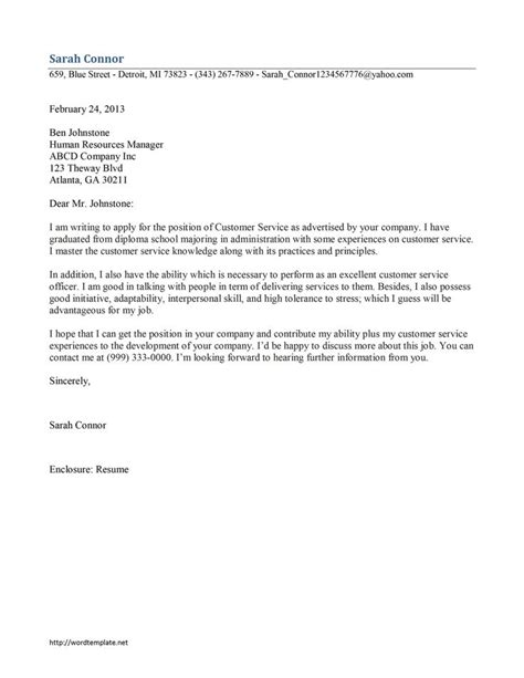 customer service cover letter template  microsoft word templatescover letter template