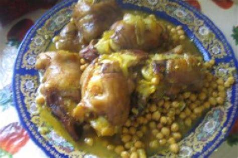 cuisine de sousou pieds de veau au pois chiche et blé ker3in belhemess