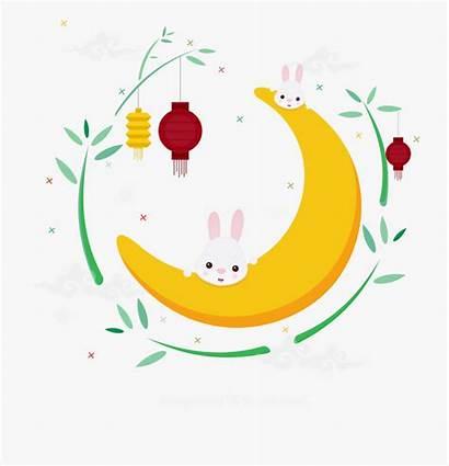 Festival Clipart Moon Autumn Mid Rabbit Illustration