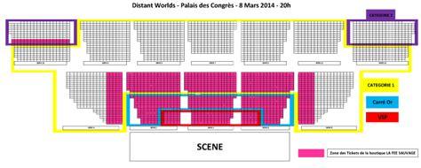 salle de concert le palais des congr 232 s de samedi 8 mars 2014