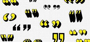 50 Awesome Quot... Digital Services Quotes