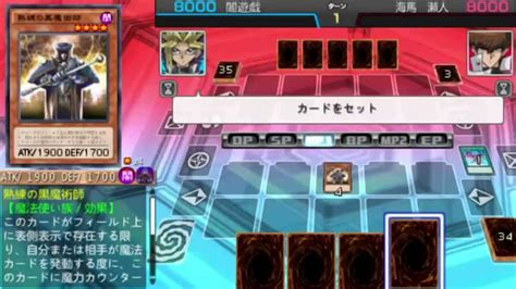 force tag special arc yu gi oh ppsspp