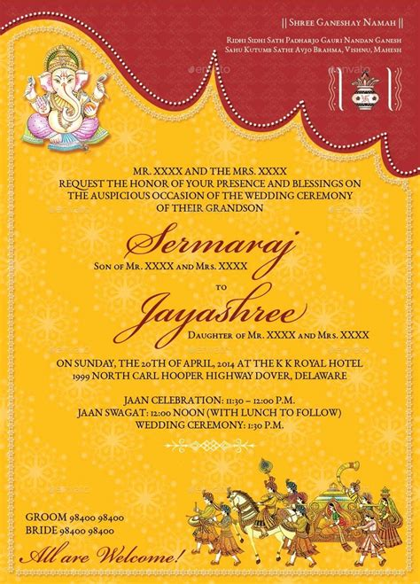 indian wedding card template fresh image  hindu wedding