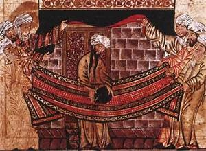 Islamic site: History of Islam