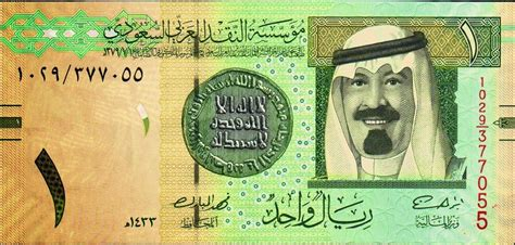 saudi riyal note world banknotes coins pictures  money foreign currency notes